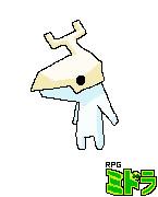 【RPGミドラ】無名の戦士