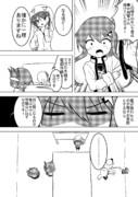 しれーかん電 6-5