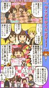 ミリシタ四コマ『ウエストサイドスター!』