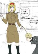東部戦線で戦争犯罪するアリス