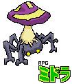 【RPGミドラ】冬虫夏草