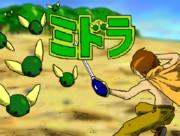 【RPGミドラ】タイトル画面