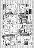 10/1コミティア関西新刊サンプル