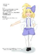 【1日1ロリス】173-1日目ロリスちゃん
