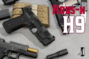 【提供中】Huds○n H9【MMDモデルデータ】