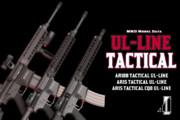 【配布開始】AR15/AR10B TACTICAL UL-LINE【MMDモデルデータ】