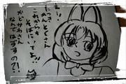 【ニコ静画初投稿】けものフレンズサーバルちゃんの声聴いて!
