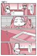 デレマス漫画 第177話「コピー」