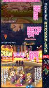 ミリオン四コマ『Precious Days!ミリオンシアターライブDay3』