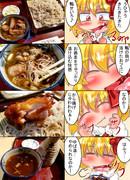 お蕎麦食べるーみあ