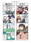たけの子山城16-3