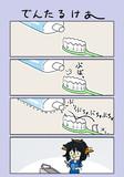 やるせない霧島さん。
