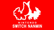 SWITCH NANMIN