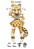 ジャガーはん