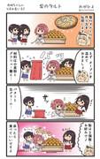 赤城ちゃんのつまみ食い 67