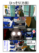 ランダムマッチ前哨戦~完結~