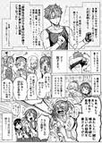 午前の執務(徒手格闘訓練)