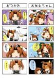艦これ~4コマ風味~その61