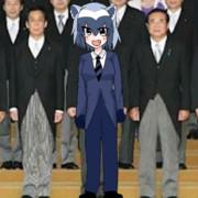 野田内閣なのだ!