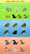 【Minecraft】オオカミ・ヤマネコ用32xリソースパック配布