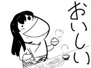 『―――体は食欲で出来ている』