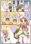 仁奈ちゃんが可愛い漫画。