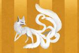 神獣狐 屏風にしてみた