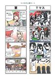 たけの子山城16-4
