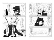 夢見ルル(その5)
