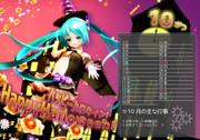 【MMDカレンダー】あっぴぃハロウィン☆