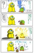 草餅カービィ漫画4
