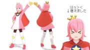 莉央式さかな王子【MMDモデル更新】