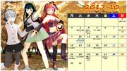 MMDカレンダー・2017年10月