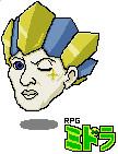 【RPGミドラ】キラリと光る男