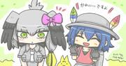 リボンハシビロちゃん