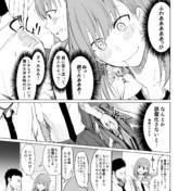 大洪水時代 - ニコニコ静画 (イ...