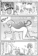 ●キラキラ☆プリキュアアラモード第34話「なでなでゆかりさん」
