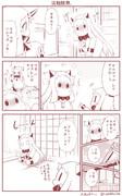 ほっぽちゃんとむっぽちゃん22