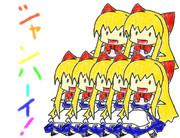 七色のシャンハーイ