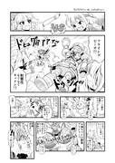 あんきら漫画『ファミリアツイン対ハピハピツイン』