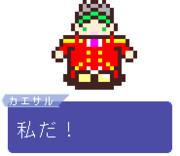 【ドット】ガイウス・ユリウス・カエサル