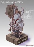 ほぼ毎日デフォルメ#291 銀騎士レド