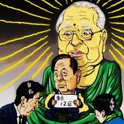 衆議院選挙、東京12区