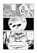 魔けものフレンズ~プロローグ~