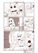 むっぽちゃんとほっぽちゃん21
