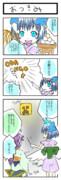 おつきみ【四コマ漫画?】