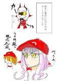 人理ラヴァーズ 3.5(幕間)