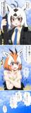 夢見ルル(その7)