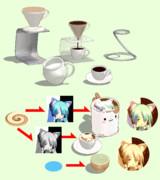 【ラテ】透過ドリッパーセット+汎用液面v2.0【MMDモデル配布】