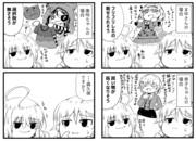 ののしょーこ漫画_04